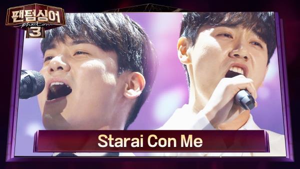 [풀버전] 없던 감성도 부르는 강력한 테너-테너 하모니♡ 유채훈 x 윤서준 'Starai Con Me'♪