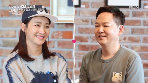 김민우♥?박현정, 커플 탄생 조짐??