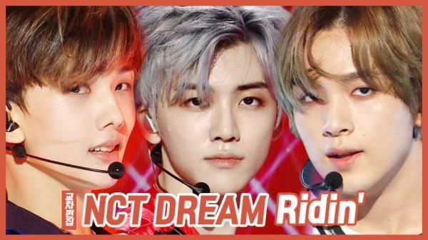 《스페셜X교차》 엔시티 드림 -라이딩 (NCT Dream -Ridin')