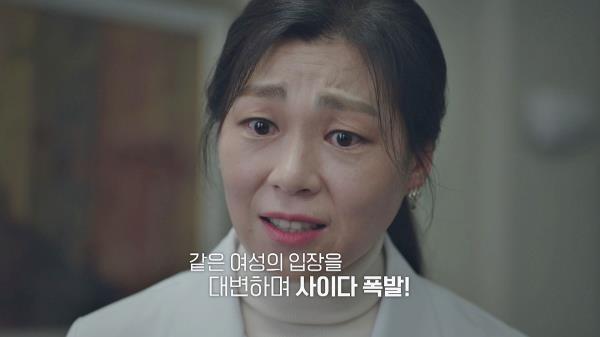 배우들이 말하는 〈부부의 세계〉 최후의 승자 = 설명숙