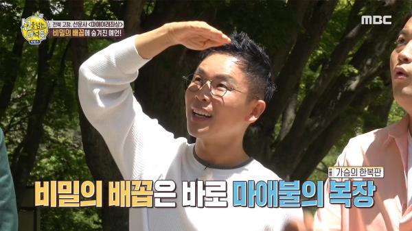 전북 고창 선운사 <마애여래좌상> 배꼽에 숨겨진 비밀~?