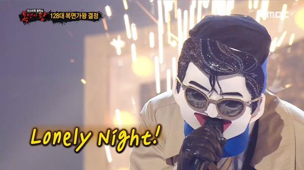 '주윤발' 의 가왕 방어전 무대 - Lonely Night
