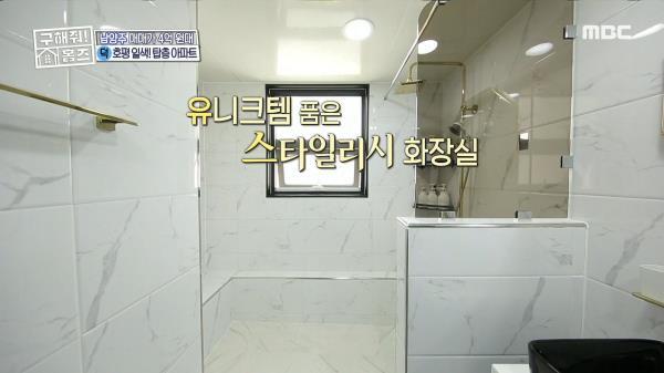 타일로 고급 지게 마감한 유니크 욕조...☆ 스타일리시한 화장실