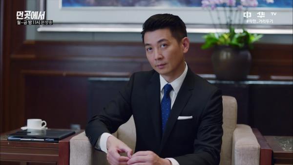 16화. 삼촌이 없는 틈을 타 이사회를 소집한 류윈톈