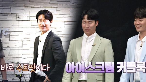 [미공개] 〈팬텀싱어3〉 개성 참가자들의 특★한 패션 style☆