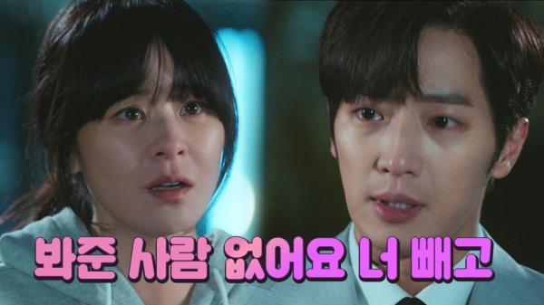 이상엽, 위기에 빠진 최강희 구해준 찐 사랑