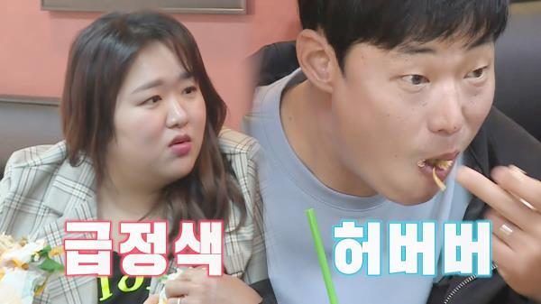 [야식유발 영상] 하재숙♥이준행, 달콤 살벌한 샌드위치 먹방☆