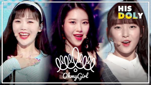 [MBC KPOP]오마이걸 스페셜 ★'CUPID'부터 '살짝 설렜어'까지★ (1시간 8분 무대 모음)
