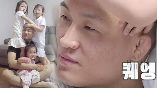 '행복한(?) 좀비' 정찬성♡박선영, 삼 남매 아빠의 육아 훈련