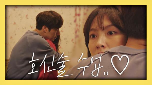 """""""안았다!"""" 정일우-강지영 달밤의 호신술 연습 ♡와락♡"""