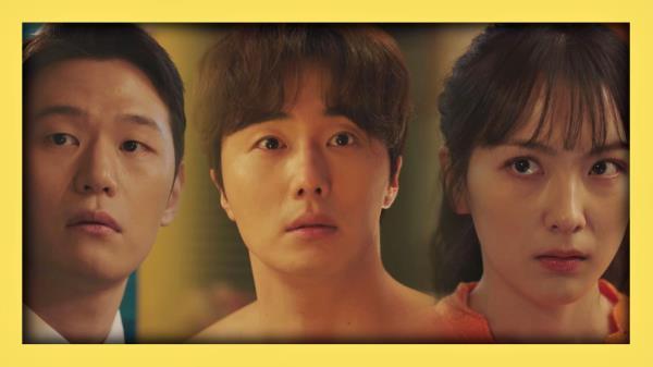 [엔딩] 한집에 있는 정일우-강지영을 목격한 이학주(!)