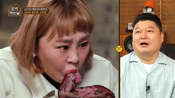 고기 박사 홍윤화가 예약한 특별한 고기 친구(?) 등장! 만화 같은 먹방에 강호동 입 떡 벌어져!