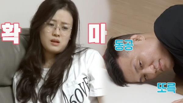 [현실 부부 케미] 박선영, 정찬성의 깐족에 혈압 치솟↗↗