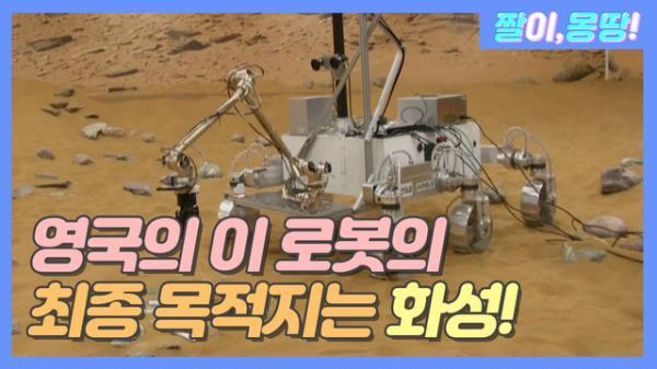 내리실 목적지는 화성, 화성입니다.