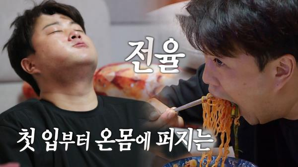 [행복먹방♥] '다바로티' 김호중, 급 치팅데이에 소름돋는 전율★