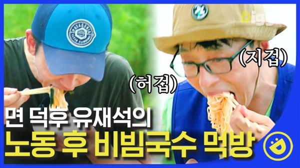 ★국수 먹방★ 정재형이 가져온 샴페인 덕분에 더 더 화기애애한 점심시간😊│#디글 #일로만난사이