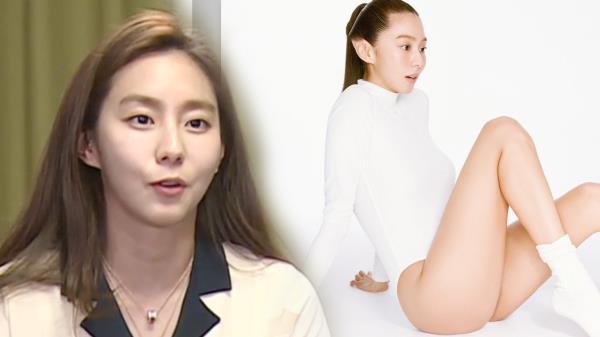 배우 유이, 세미누드 화보를 찍은 이유는?