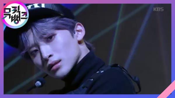깡(원곡:비) - CRAVITY