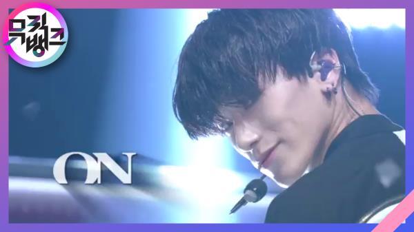 ON(원곡:방탄소년단) - ATEEZ