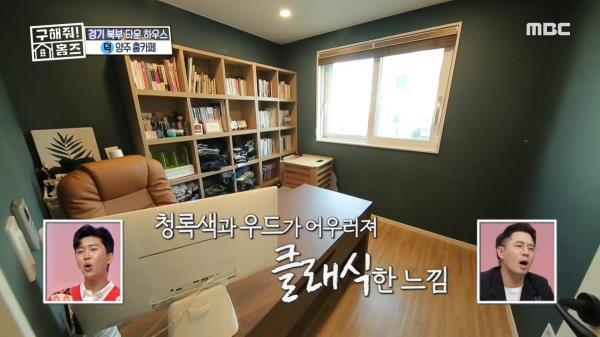 청록색과 우드의 완벽한 조합...☆ 클래식한 나만의 방