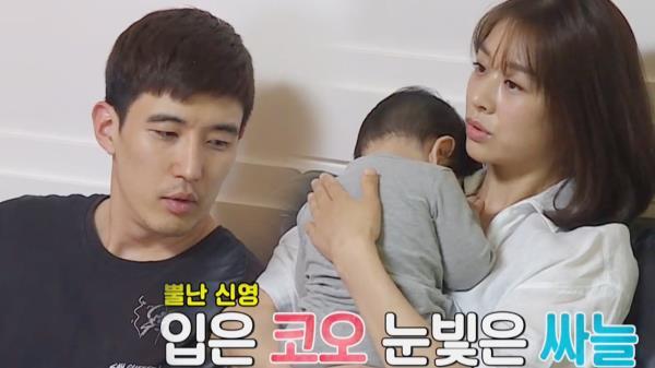 'No 눈치' 강경준, 살벌 장신영 앞 경준부절!