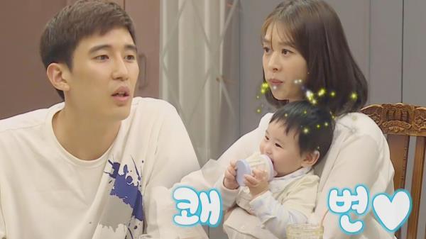 장신영♥강경준, 로맨스와 육아 사이 동상이몽 라이프!