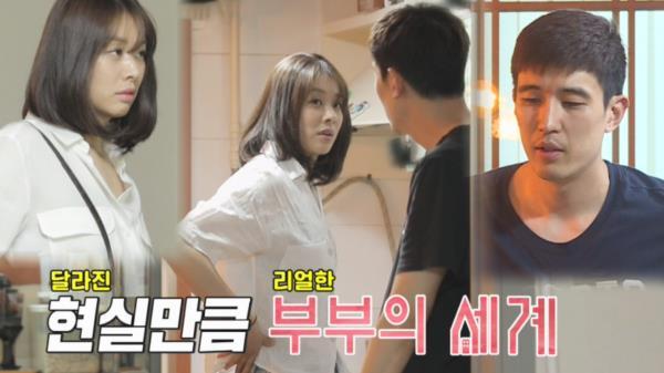 """[6월 22일 예고] """"그만 얘기하자고"""" 장신영♥강경준, 리얼부부의 싸움 시작?!"""