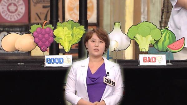 '장 건강'에 좋은 음식과 나쁜 음식! (수요일N스타일)