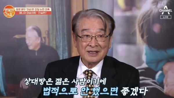 원로 배우 '이순재' 갑질 논란 의혹, 매니저 머슴처럼··· 진실은?