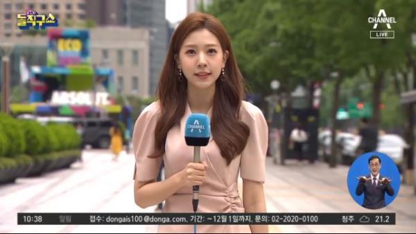 전국 흐리고 곳곳 비…동해 전 해상 '풍랑특보'