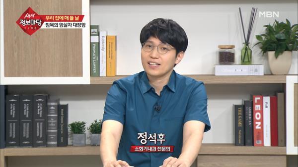 한국인이 가장 많이 걸리는 암!