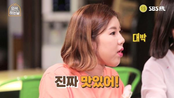 [11회 예고] 송가인과 홍자! 그녀들의 특별한 외식 메뉴는?!