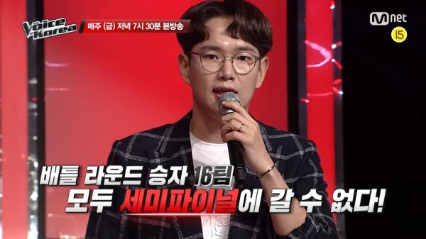 [6회/예고] 16人 배틀R 승자! But 그 중 절반은 탈락?! 세미파이널 진출자 8人은 누구? 7/3(금) 저녁 7시 30분 Mnet x tvN
