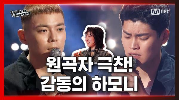 [6회] 황주호 vs 김지현 - 도망가자 | 배틀 라운드 | 보이스 코리아 2020