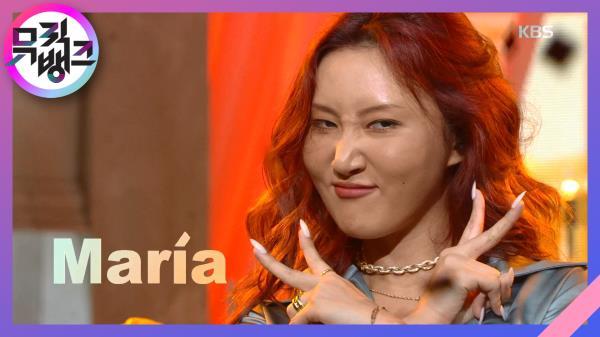 마리아(Maria) - 화사(Hwa Sa)