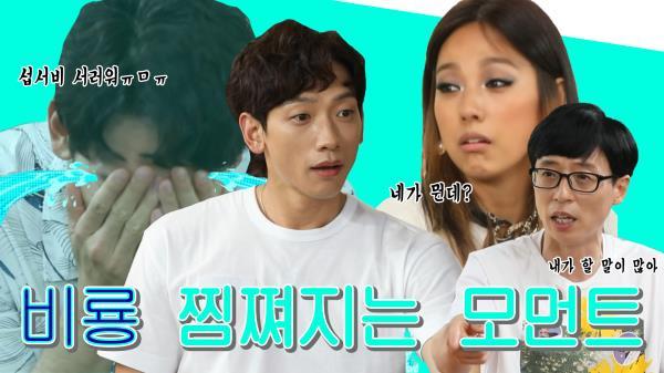 《스페셜》 막둥이가 귀여워서 그래~  비룡 찜쪄지는 모먼트!