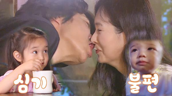 [거품키스♥] '김주원' 윤상현, '길라임' 메이비에게 거품 키스 재연♥