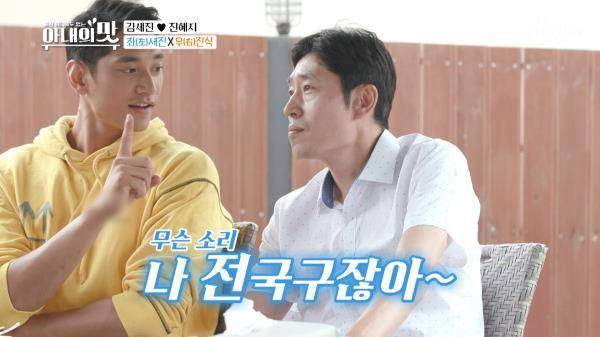 【김세진 VS 신진식】 인기 배틀ㅋㅋ