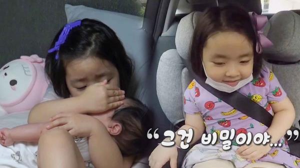 [7월 13일 예고] 라니, 동생 소울이 향한 속마음 고백?