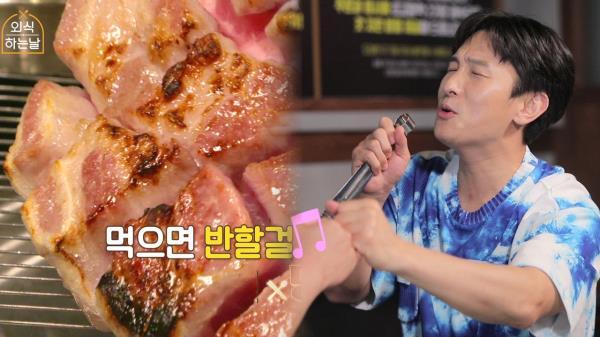 [12회 예고] 제주 끝판왕 메뉴와 김동완을 신나게 한 외식메이트는 누구?