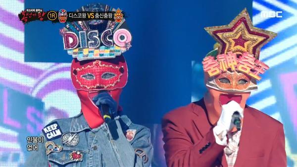 '디스코왕' VS '춤신춤왕'의 1라운드 무대 -애송이