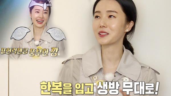 '깡전사' 이정현, 일본 신년 방송에 한복 입고 나간 사연 공개☆