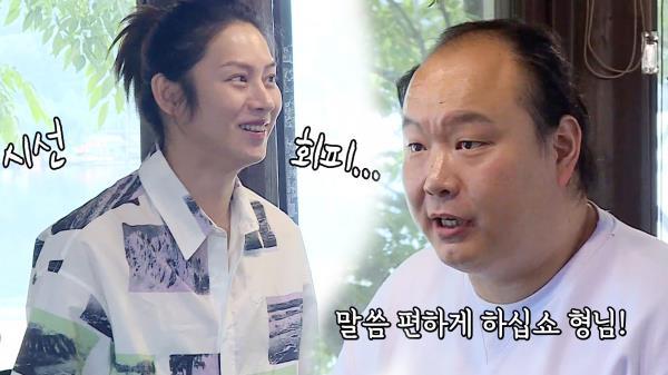 희철에게 너무 어려운 '호철 동생에 말 놓기' (feat. 장어 먹방)