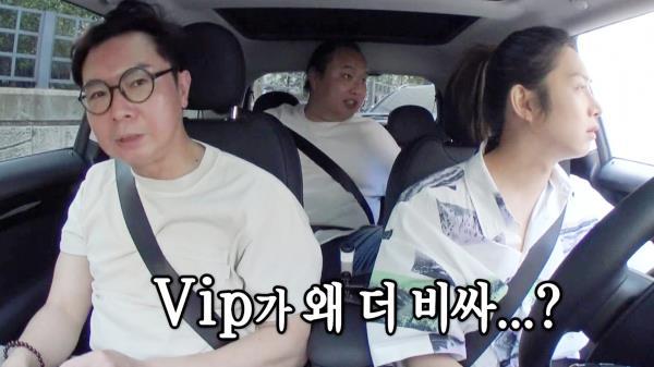 """VIP가 왜 더 비싸??"" 원희×희철×호철, 영알못 들의 음료 주문♬"