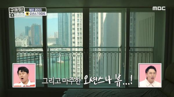 침대에 누워서 보는 부산 바다...☆ 침실도 오션 뷰?!