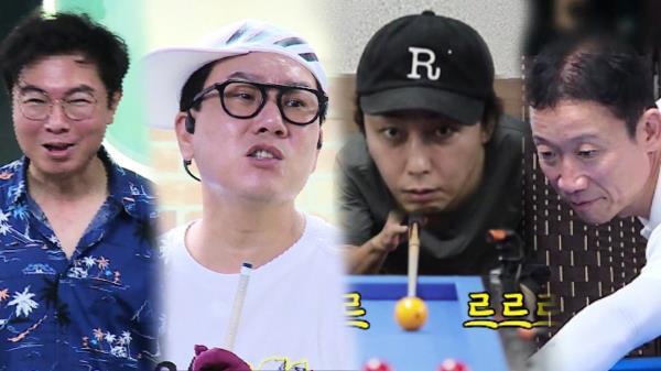 [선공개] 탁궁×유유짠종 커플, 환상의 티키타카!!