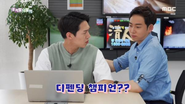 다듬은 말 - 디펜딩 챔피언/전대회우승팀