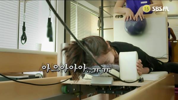 [티저] 박은혜, 아침부터 괴성 지른 사연!