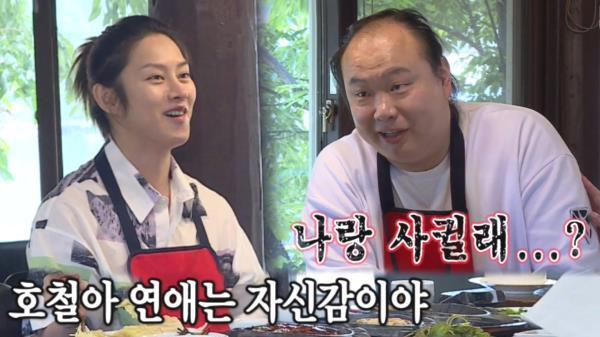 """""""외모 필요 없어"""" 마성男 김희철, 이호철에 전하는 연애 팁♡"""