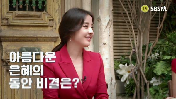 [티저] 밝히는 언니들이 온다! 박은혜의 은혜~로운 동안비결 대공개!